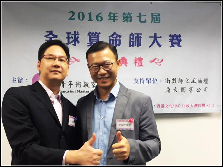 香港立法會議員與李文淵師傅合照