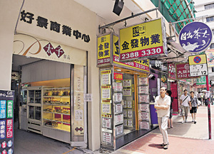 好景商業中心